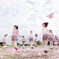 AKB48 桜の木になろう.jpg