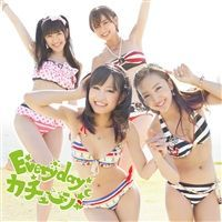 AKB48・Everyday、カチューシャ.jpg