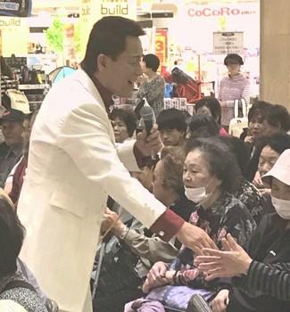 みやま健二1.JPG