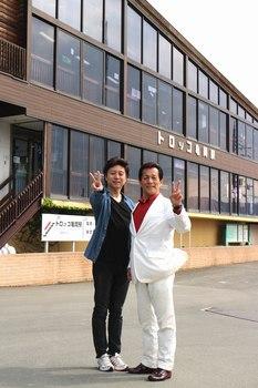 みやま健二・トロッコ列車駅前2.jpg