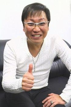 和田青児.jpg