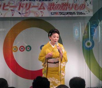 多岐川舞子.jpg