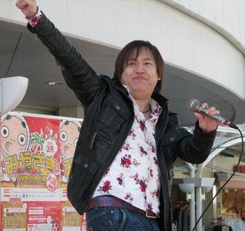 大谷龍一郎1.jpg