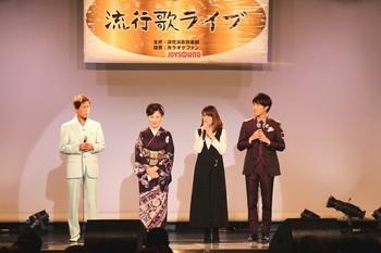 大阪発流行歌ライブ.jpg