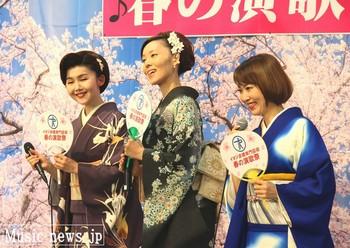 春の演歌祭.jpg