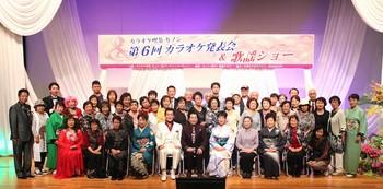 歌音歌謡クラブ6周年発表会・歌謡ショー.jpg