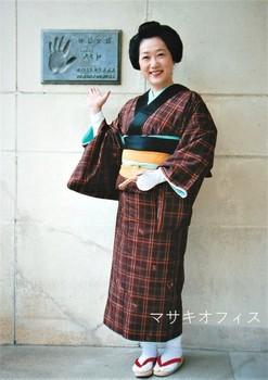 真咲よう子・東映太秦撮影所で.jpg