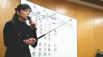 石原詢子・詩吟教室11.jpg