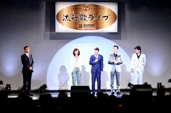 第255回大阪流行歌ライブ.jpg