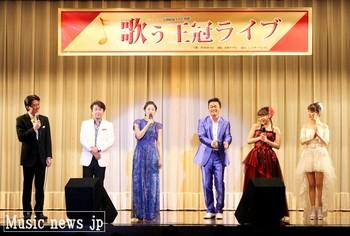 第27回歌う王冠ライブ2部.jpg