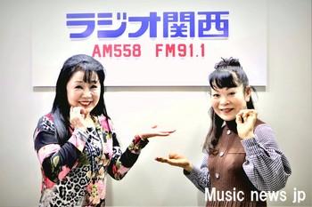 美山京子・青木あき ラジオ関西.jpg
