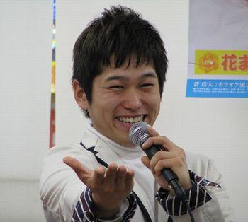 蒼彦太2.jpg