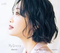 西田あい・My Story Aタイプ.jpg