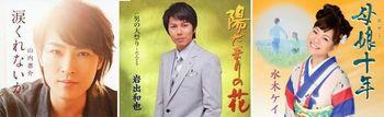 関西歌謡大賞売上ランキング6月.jpg