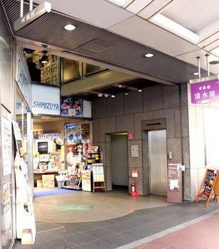音楽館清水屋.jpg