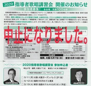 IMG_1995.JPG