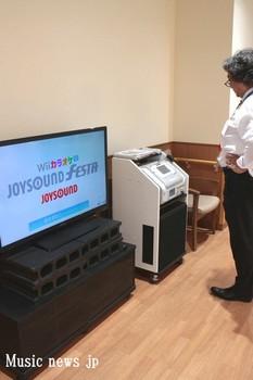 JOYSOUND FESTA 2.jpg