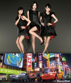 Perfumeカーズ2.jpg